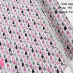 514-ositas-rosas-tejidos-algodón-estampado-percal,Tejido Estampado Ositas tonos Rosas