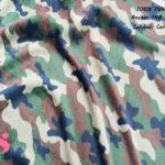 coralina-camuflajes-poliester-Sudaderas-prenda-de-vestir-en-casa-mantas-y-antipilling,Coralina Estampada Camuflaje