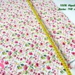59-tela-estampada-flores,telas-dibujos-primaverales,telas-infantiles,tejidos-infantiles,Tejido Estampado Rose Flower fondo Blanco